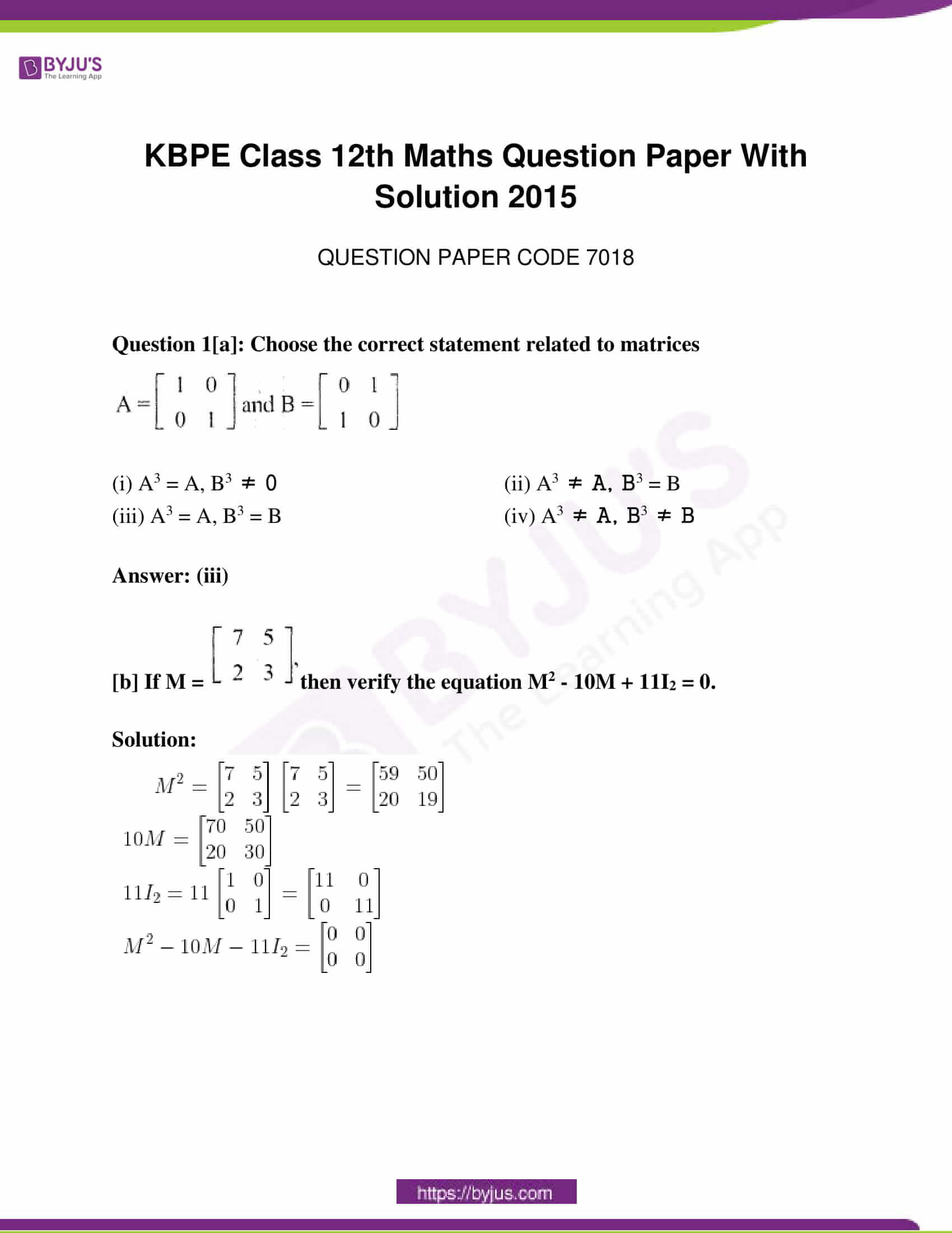kerala class 12 examination question paper solutions march 2015 01