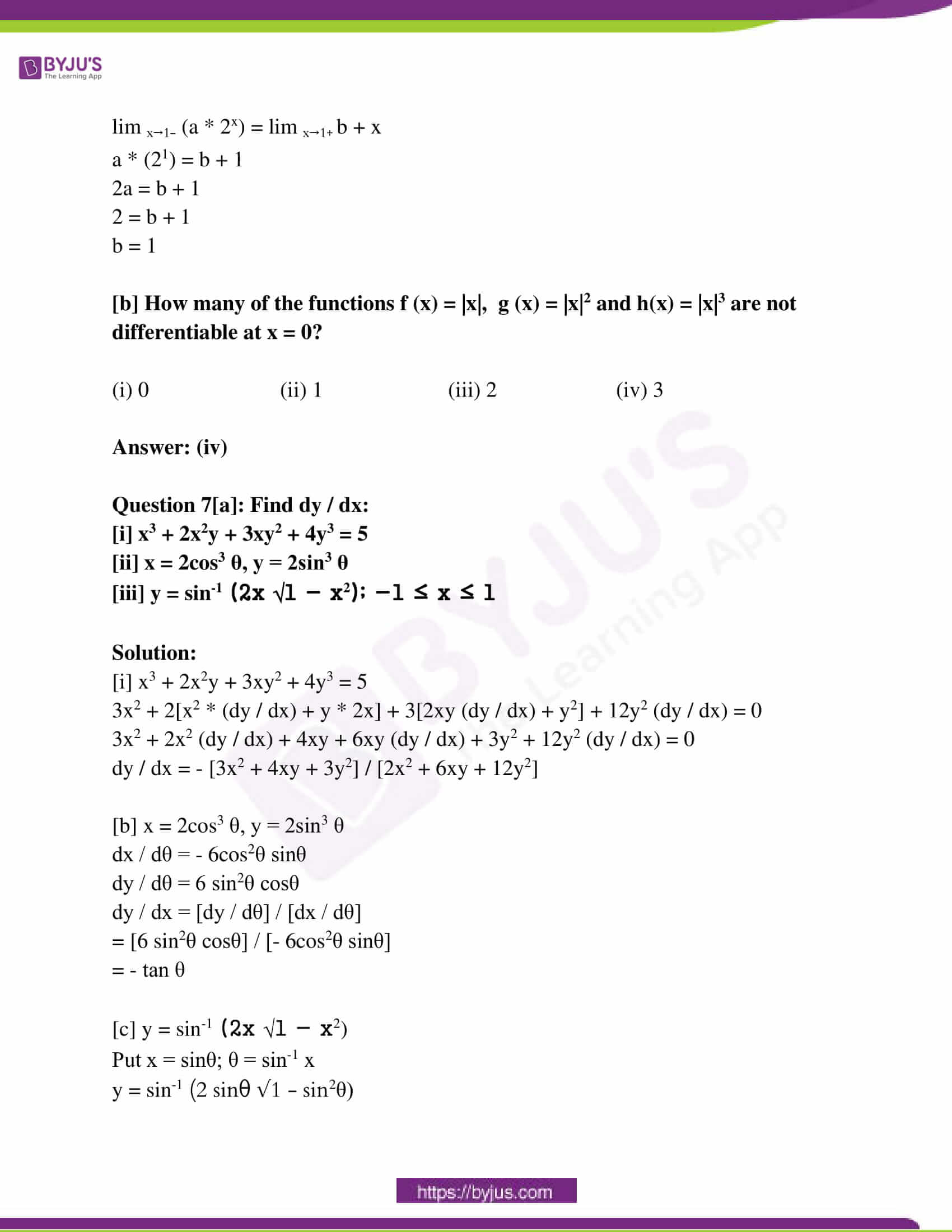 kerala class 12 examination question paper solutions march 2015 08