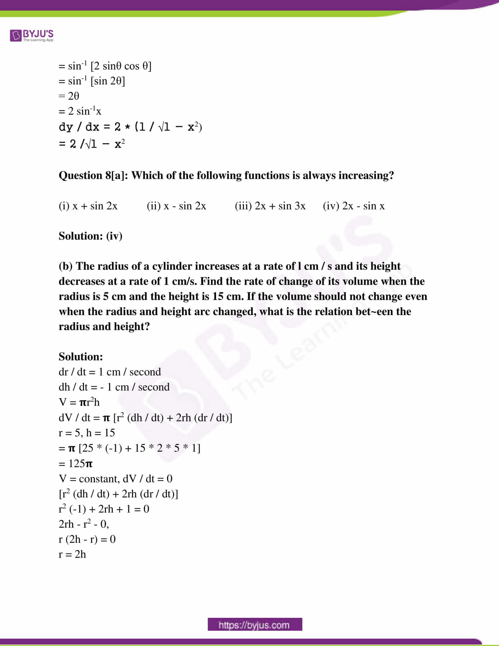 kerala class 12 examination question paper solutions march 2015 09