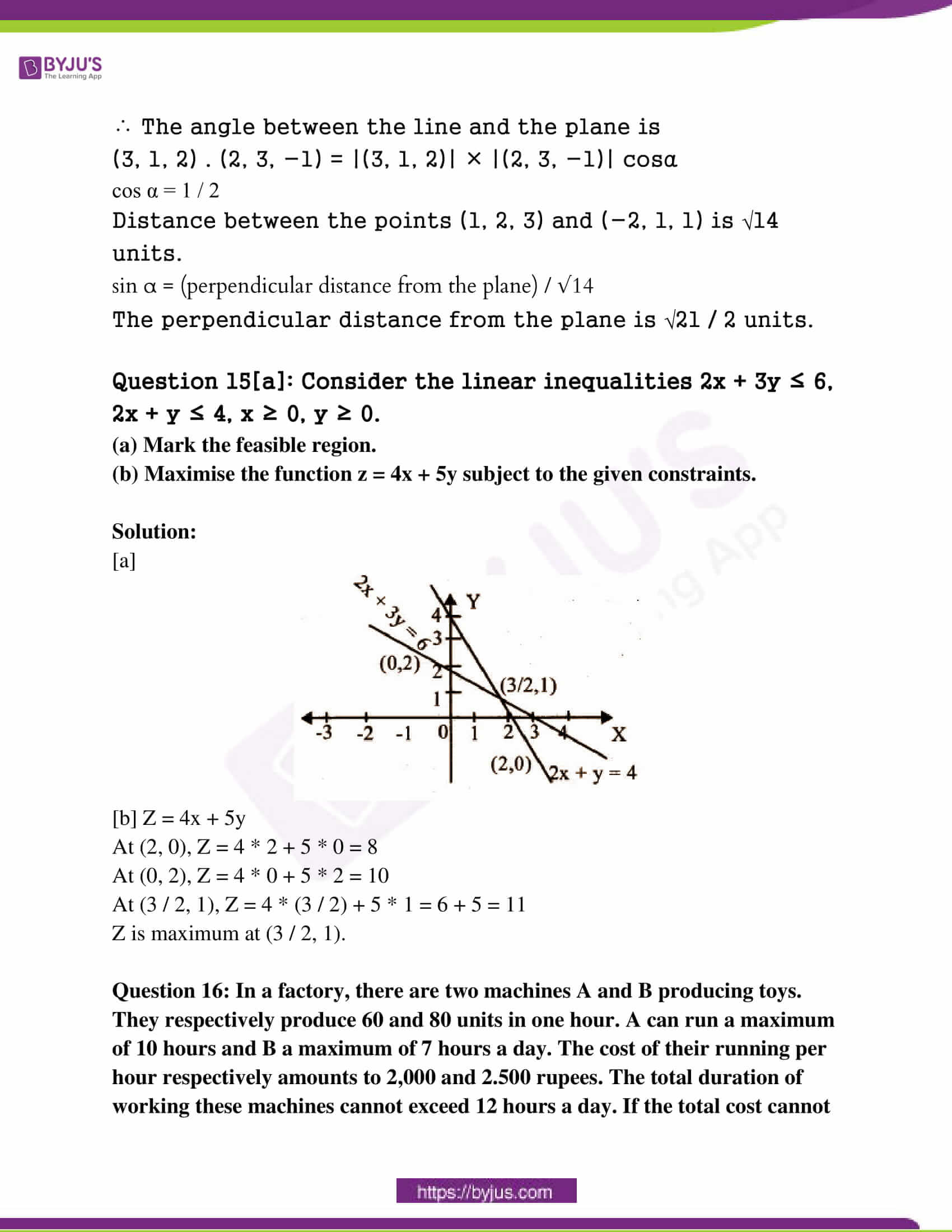 kerala class 12 examination question paper solutions march 2015 16
