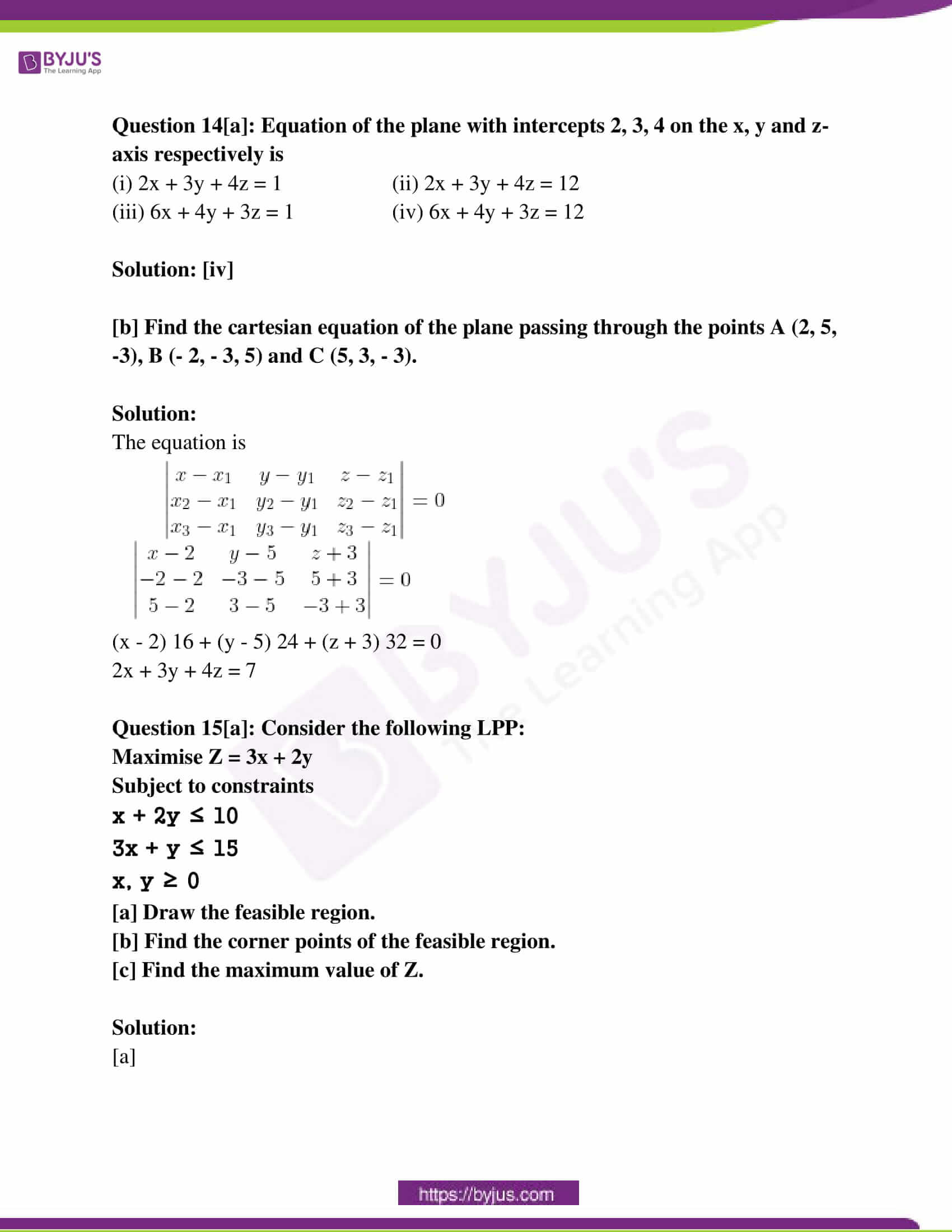 kerala class 12 examination question paper solutions march 2016 13