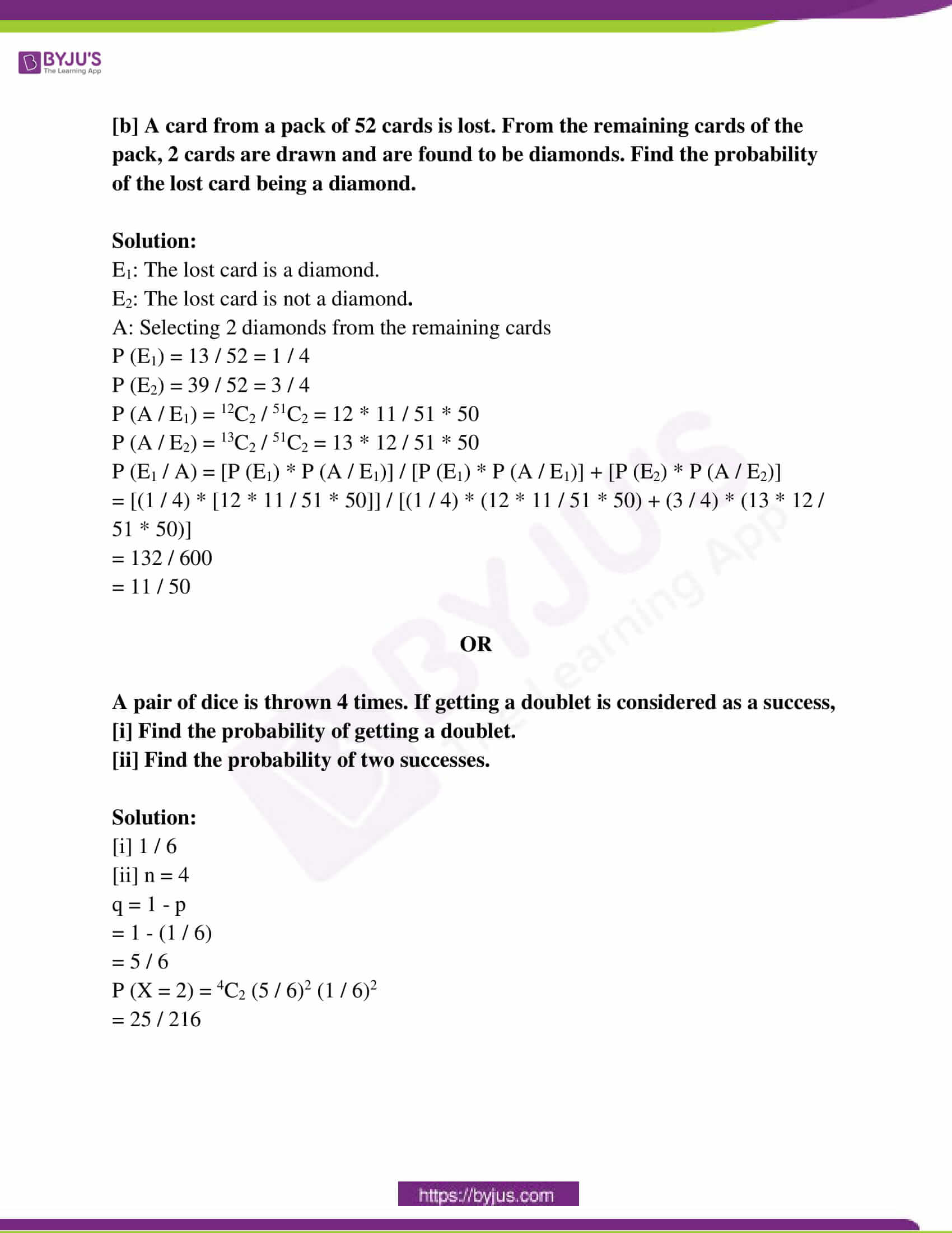 kerala class 12 examination question paper solutions march 2016 15