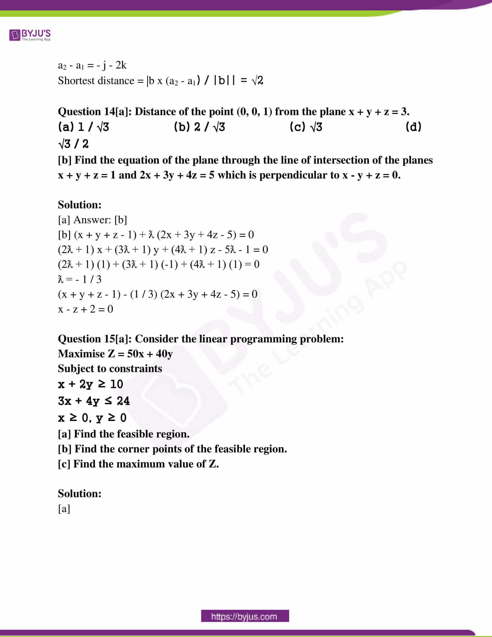 kerala class 12 examination question paper solutions march 2017 10