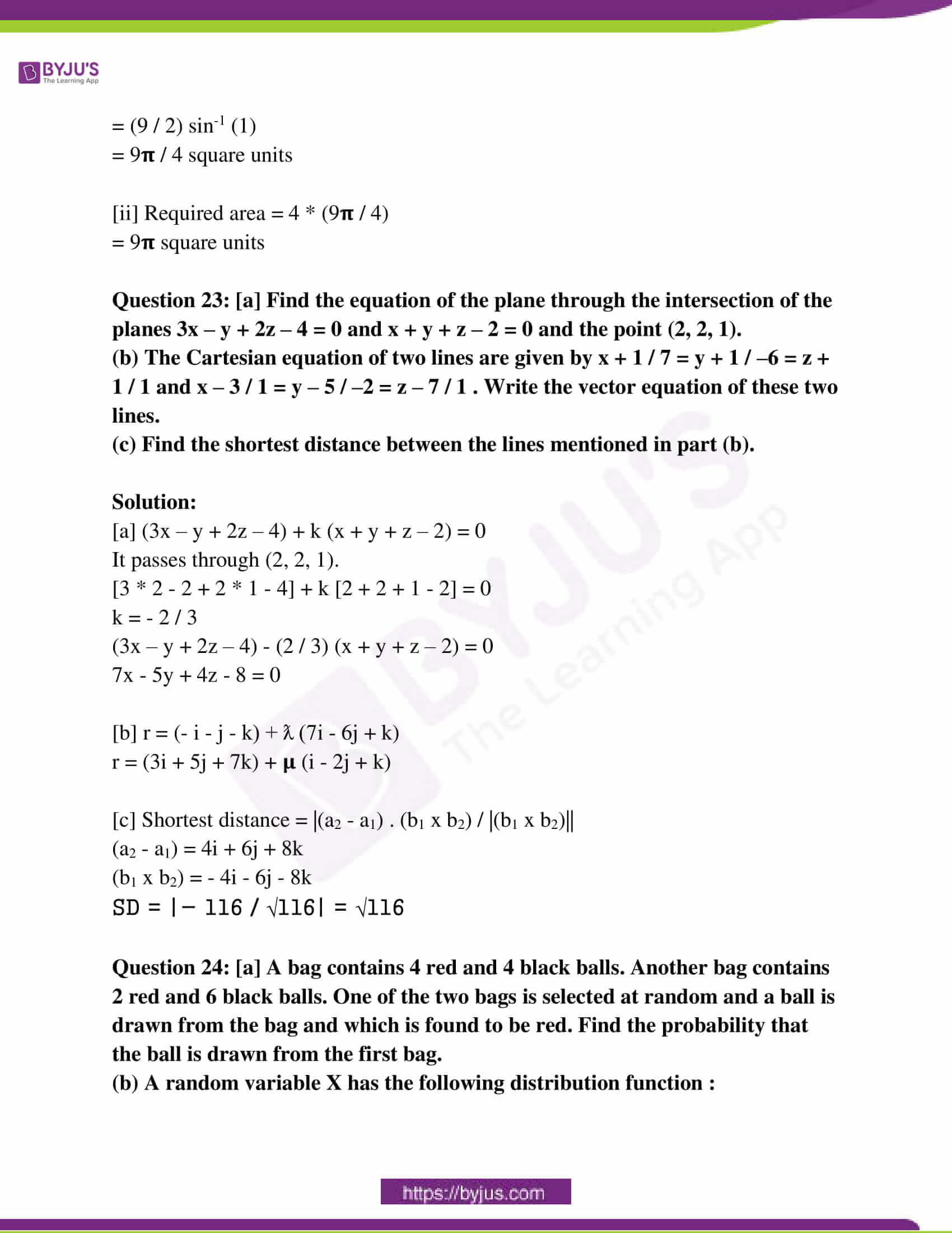 kerala class 12 examination question paper solutions march 2019 19