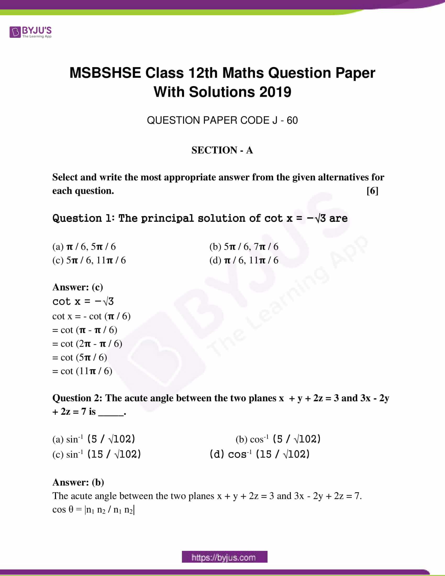maharashtra class 12 exam question paper sol march 2019 01
