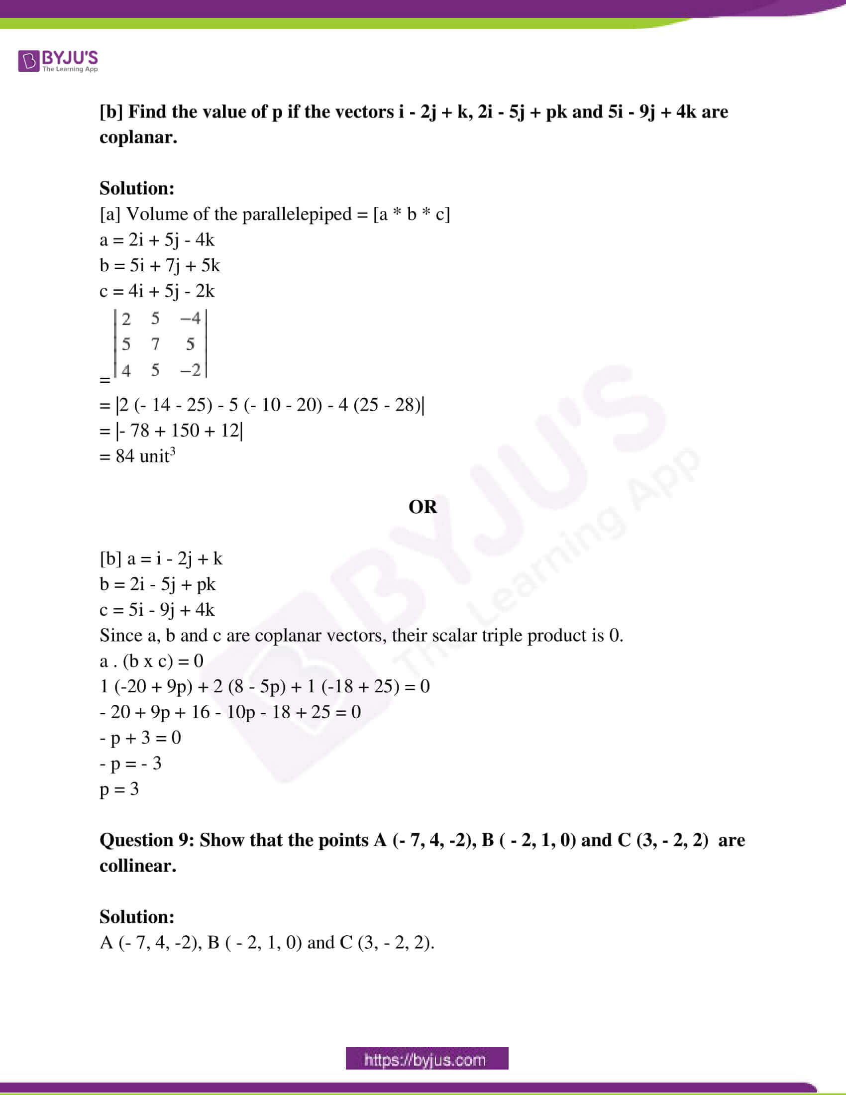 maharashtra class 12 exam question paper sol march 2019 04