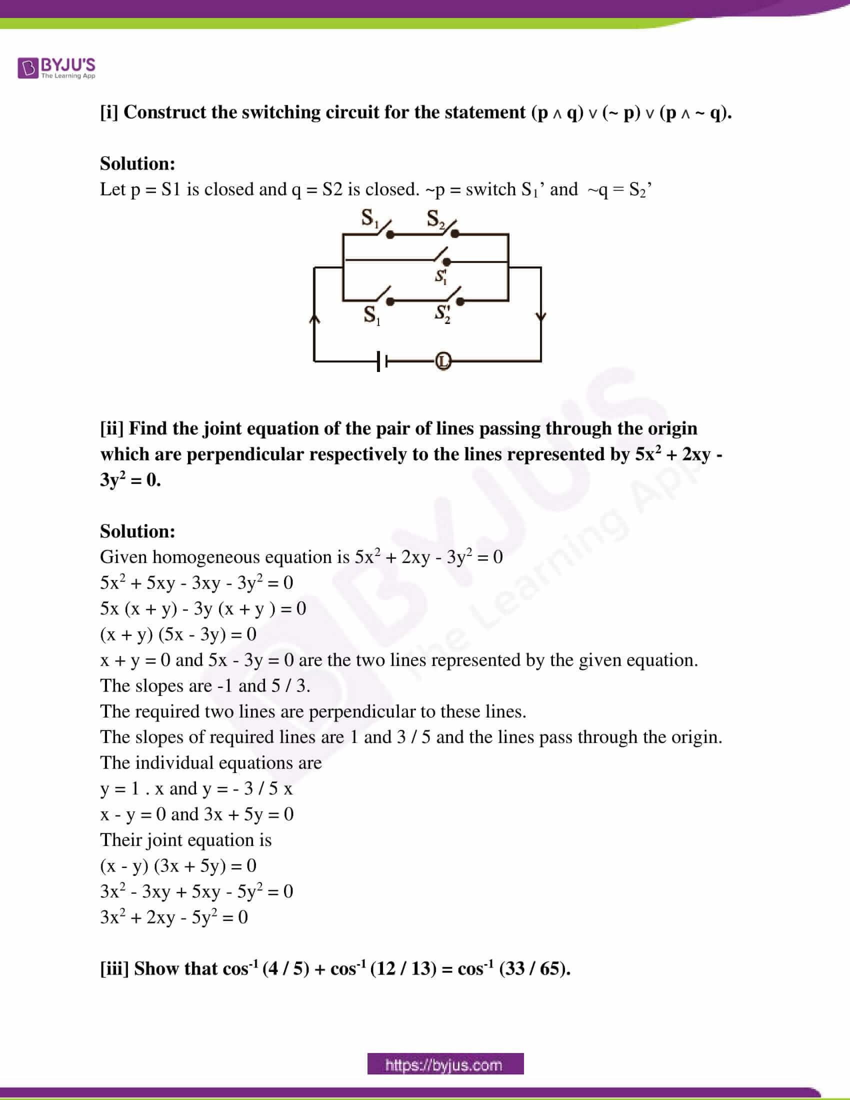 maharashtra class 12 exam question paper solutions march 2017 11