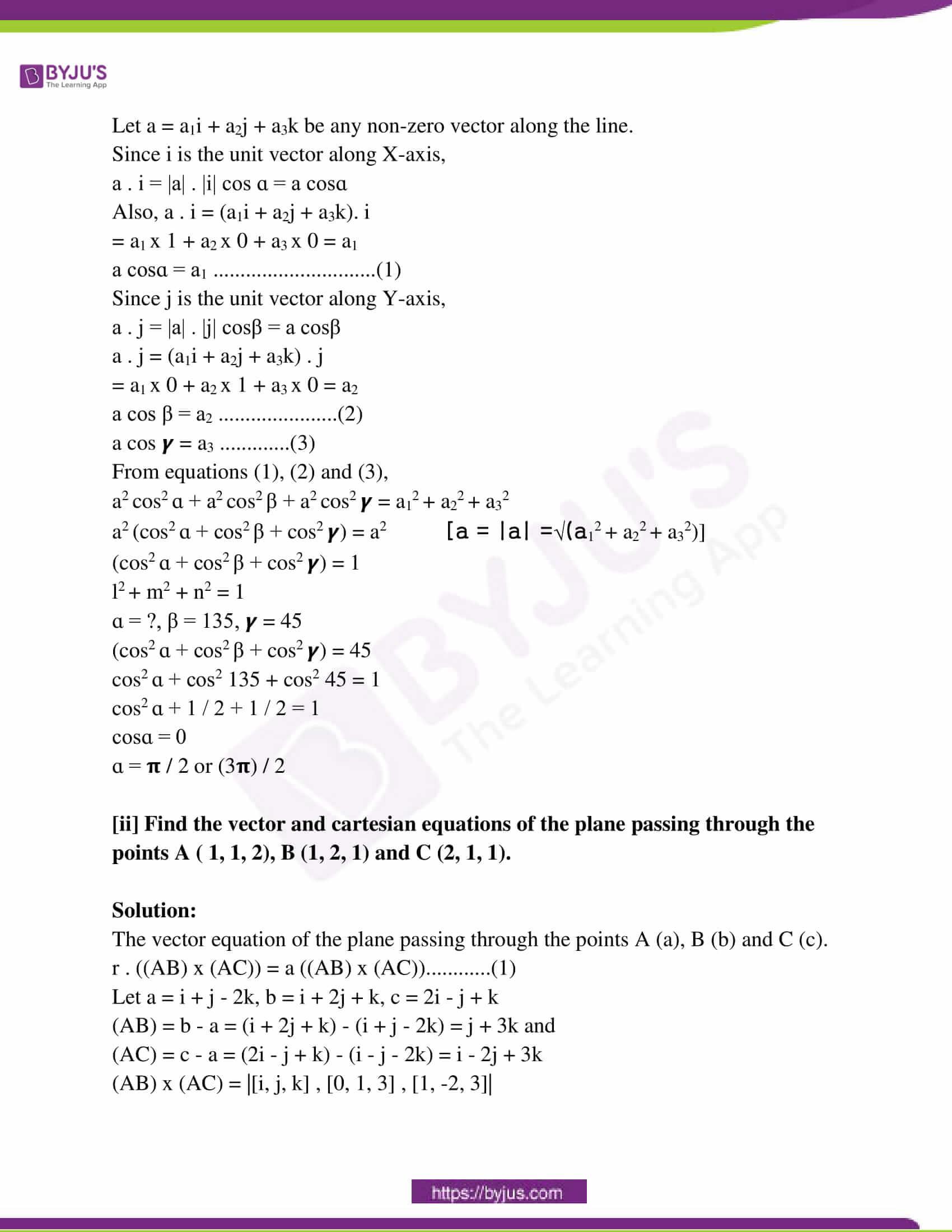 maharashtra class 12 exam question paper solutions march 2017 13
