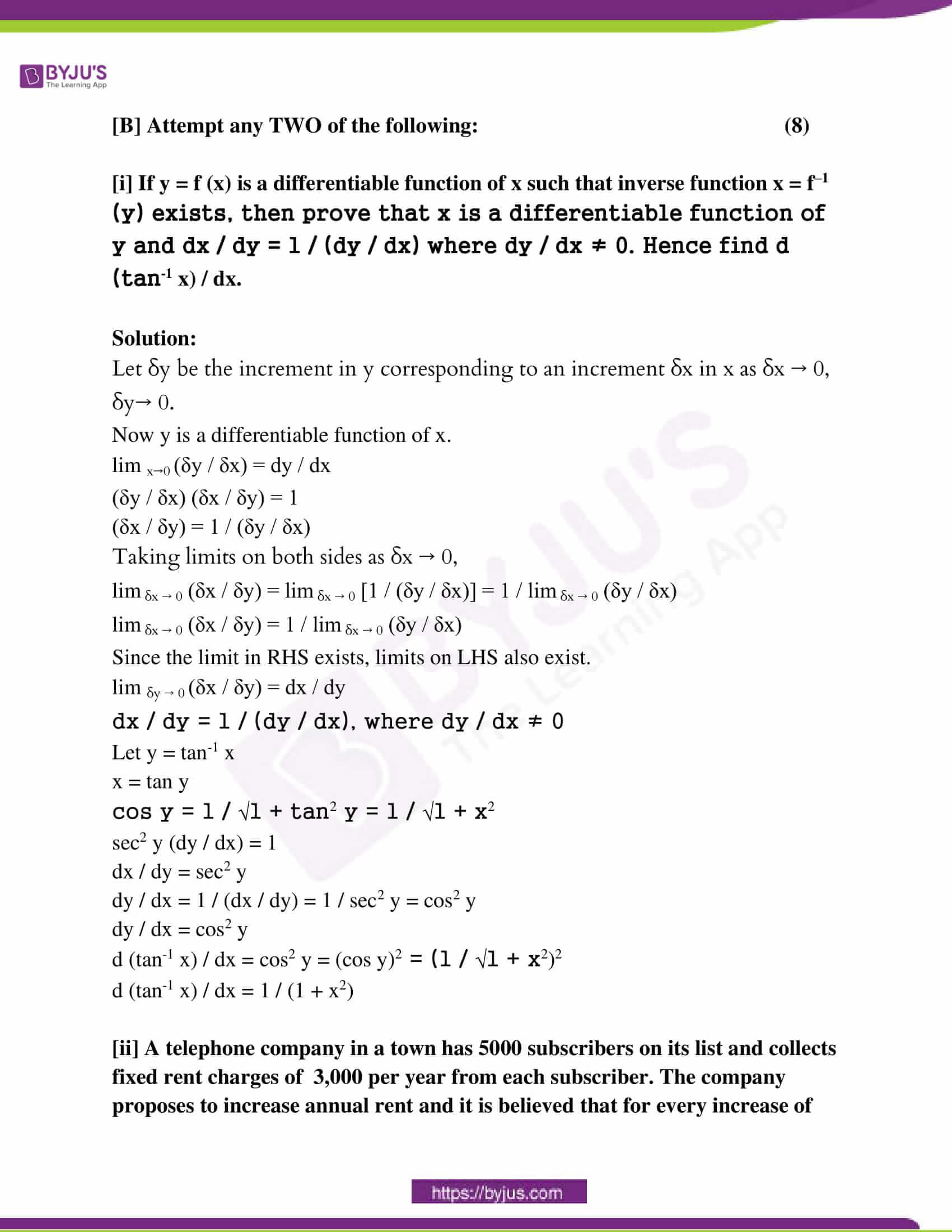 maharashtra class 12 exam question paper solutions march 2017 20