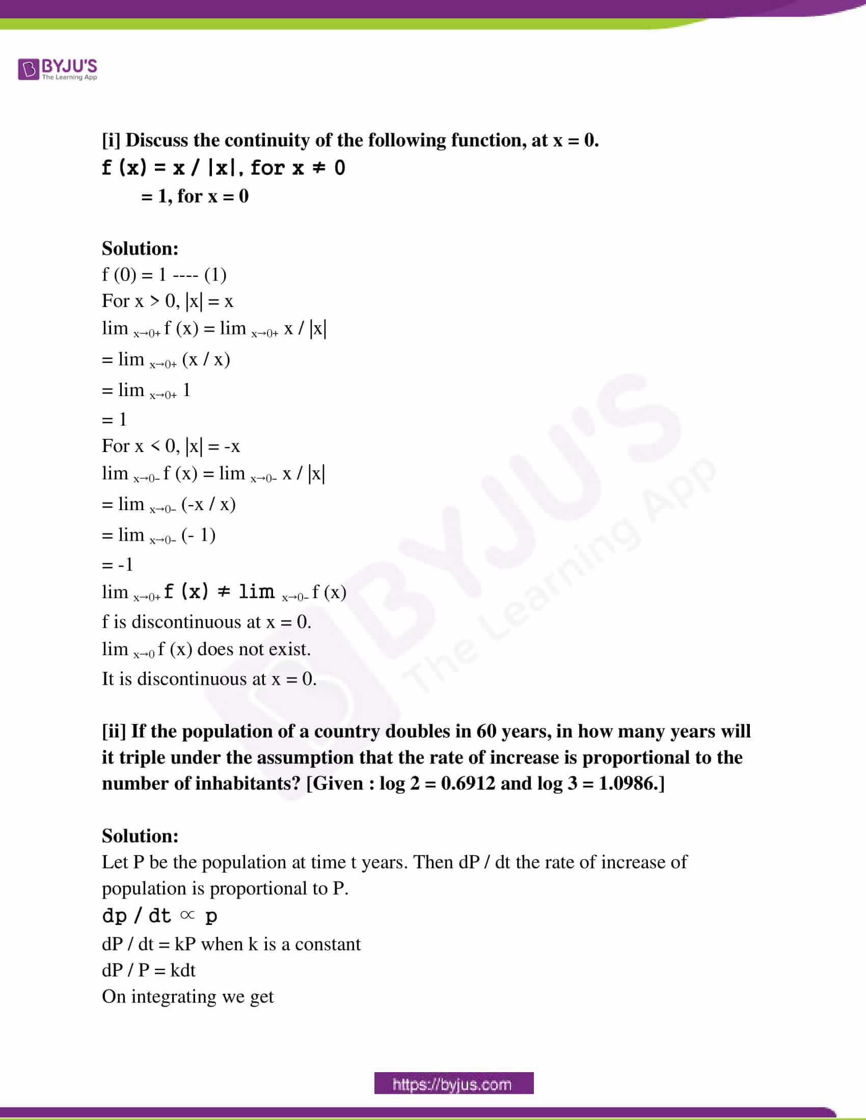 maharashtra class 12 exam question paper solutions march 2017 22