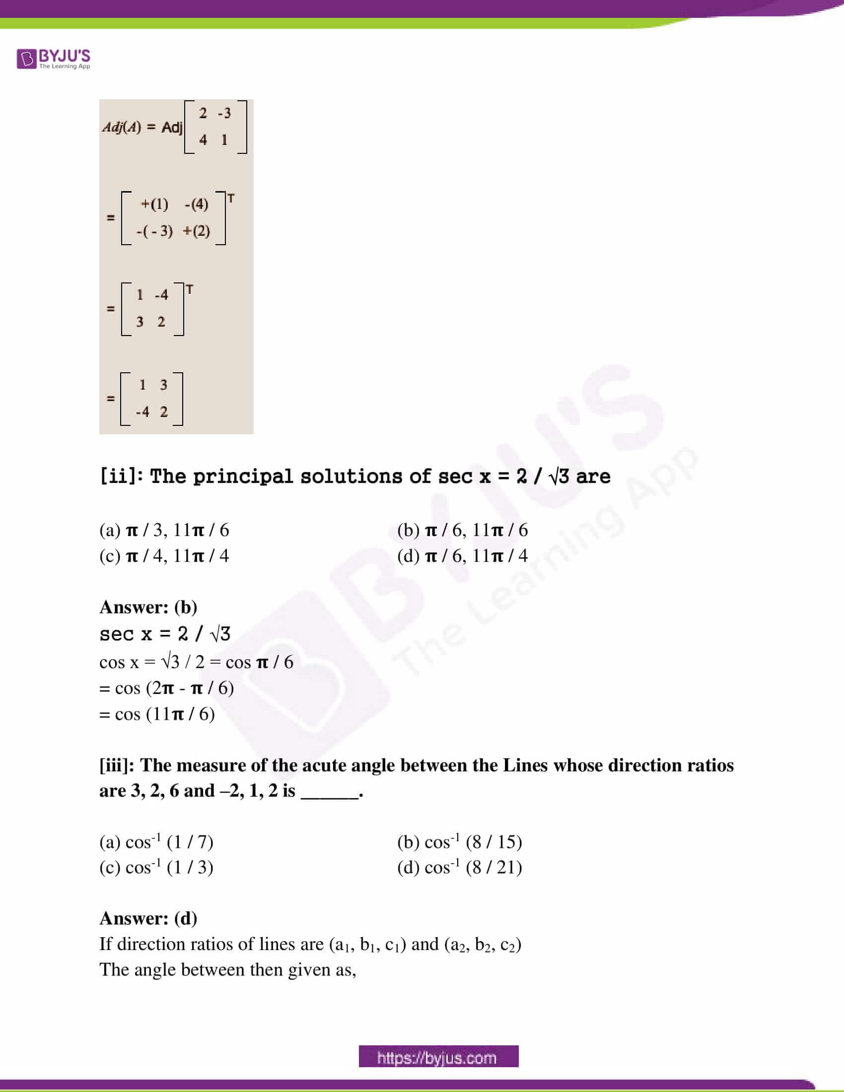 maharashtra class 12 exam question paper solutions march 2018 02