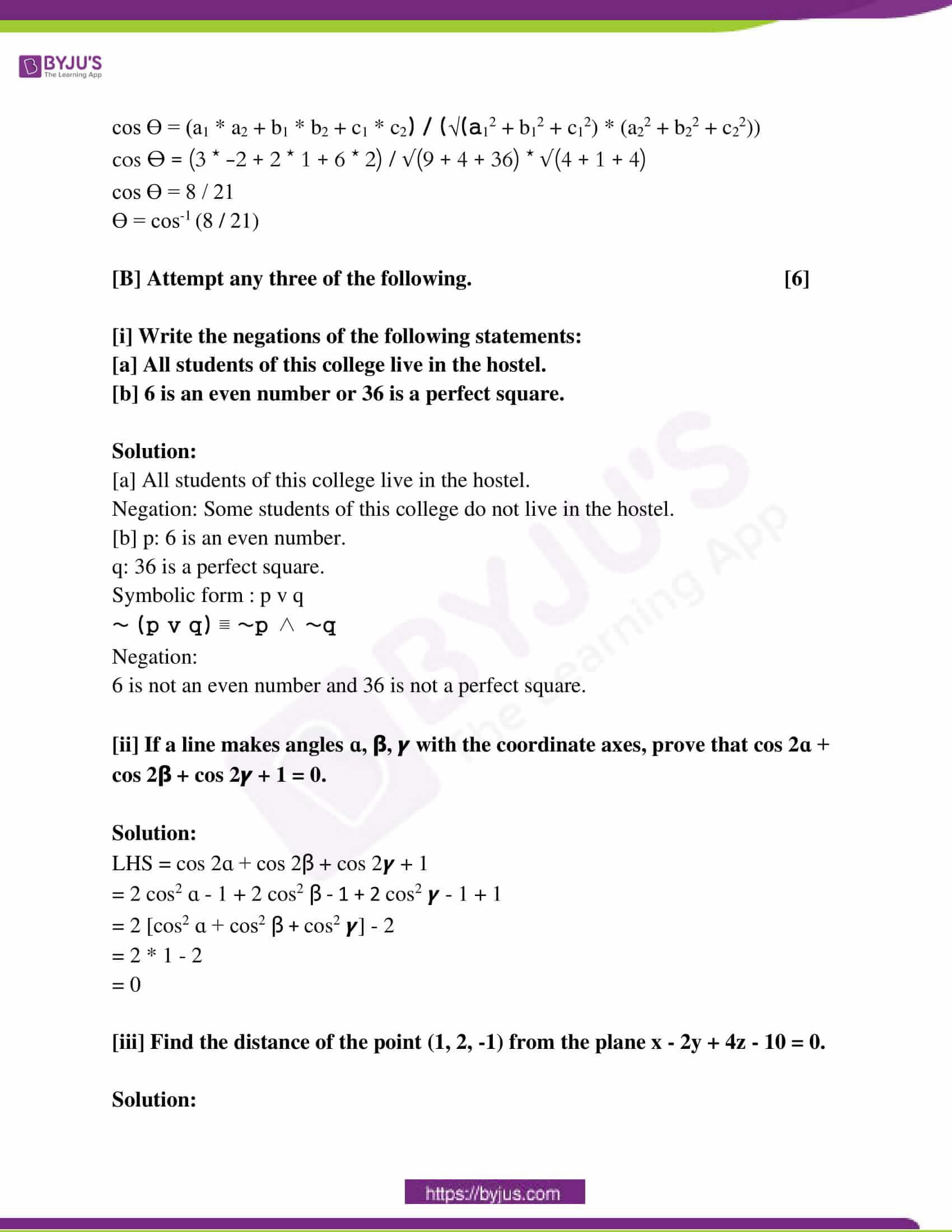 maharashtra class 12 exam question paper solutions march 2018 03