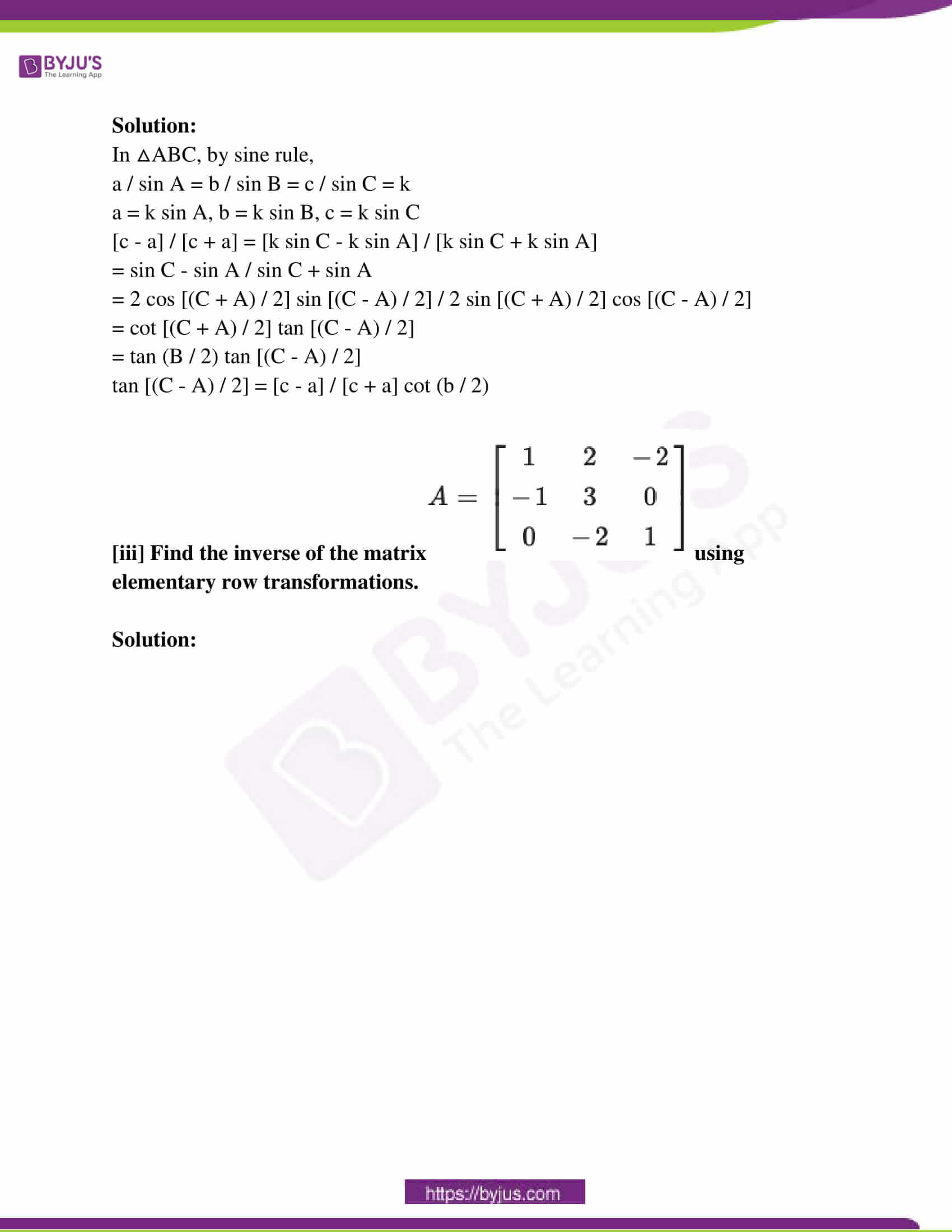 maharashtra class 12 exam question paper solutions march 2018 08