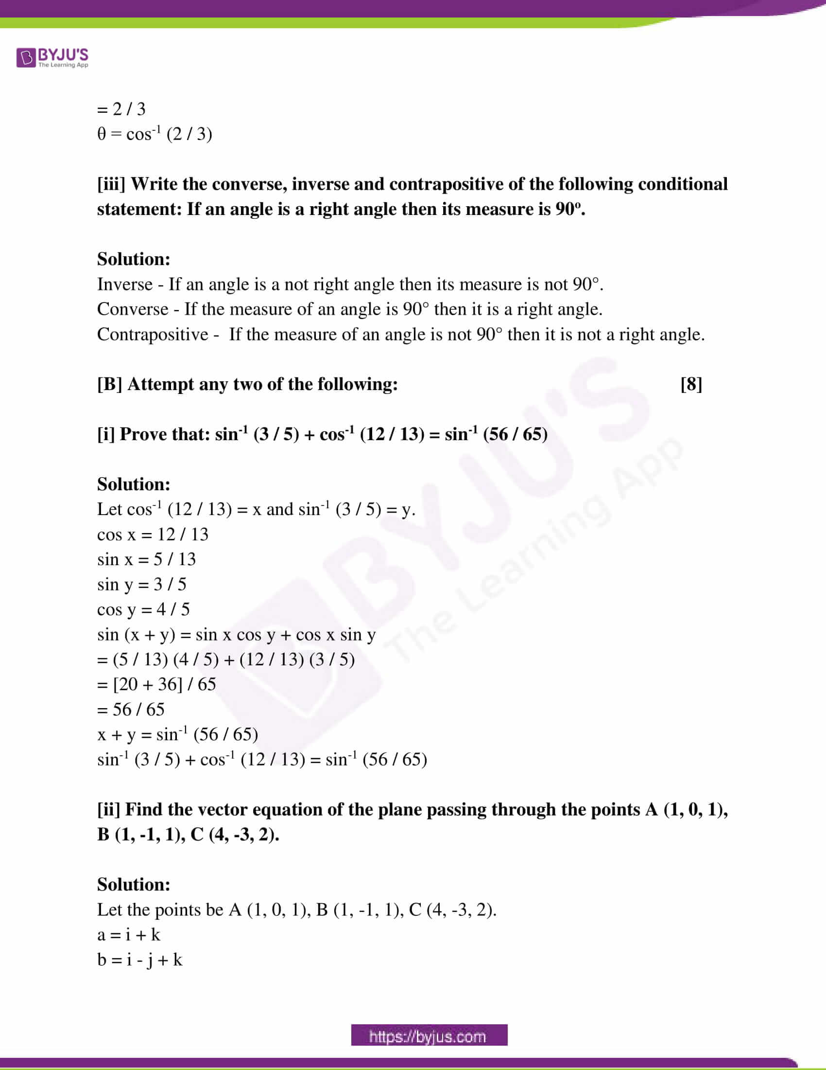 maharashtra class 12 exam question paper solutions march 2018 12