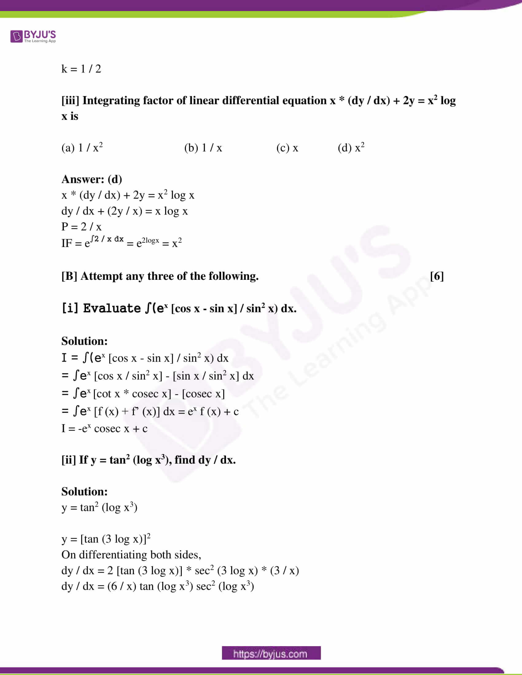 maharashtra class 12 exam question paper solutions march 2018 15
