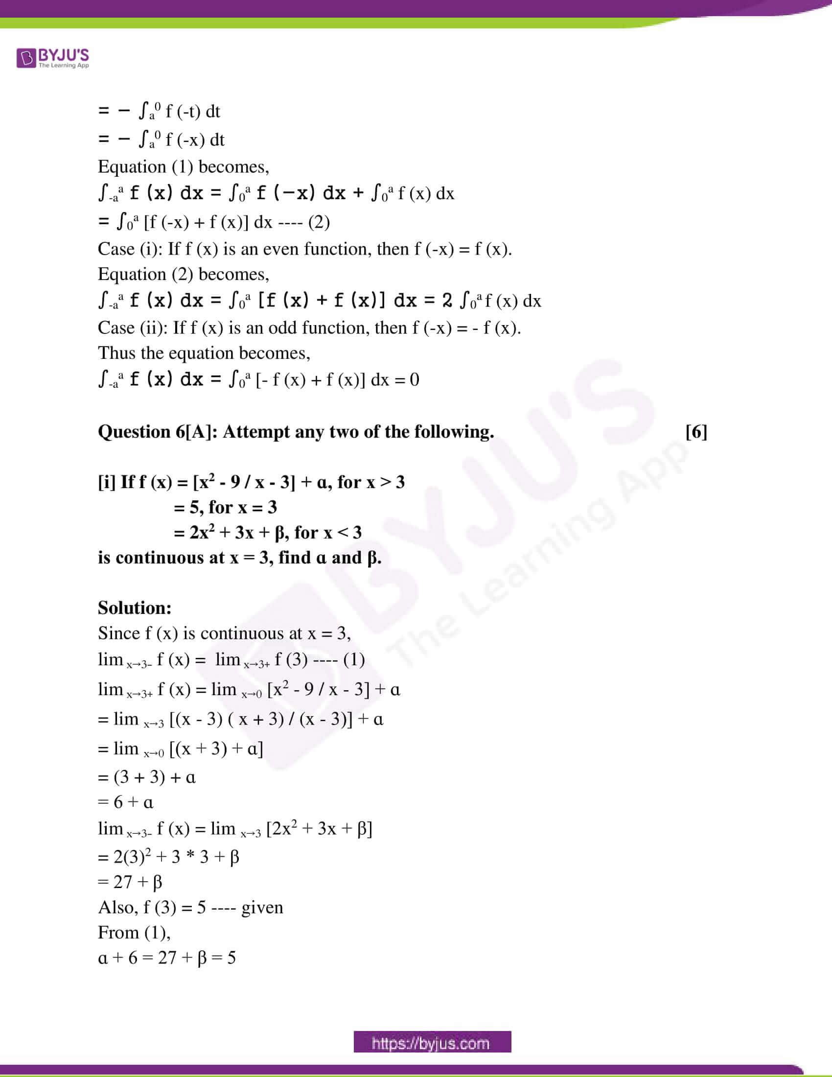 maharashtra class 12 exam question paper solutions march 2018 20