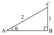 MSBSHSE 2015 geometry question 1(iii)
