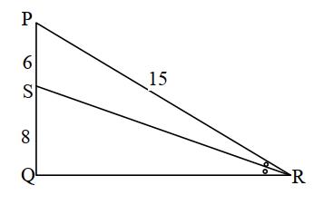 MSBSHSE 2015 geometry question 2(v)
