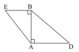 MSBSHSE 2017 geometry question 1(i)