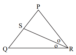 MSBSHSE 2017 geometry question 2(i)