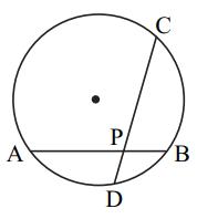 MSBSHSE 2017 geometry question 2(ii)