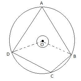 MSBSHSE 2017 geometry solution 4(i)