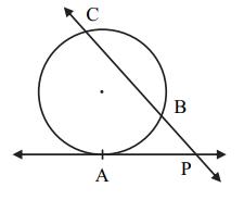 MSBSHSE 2018 geometry question 3(ii)