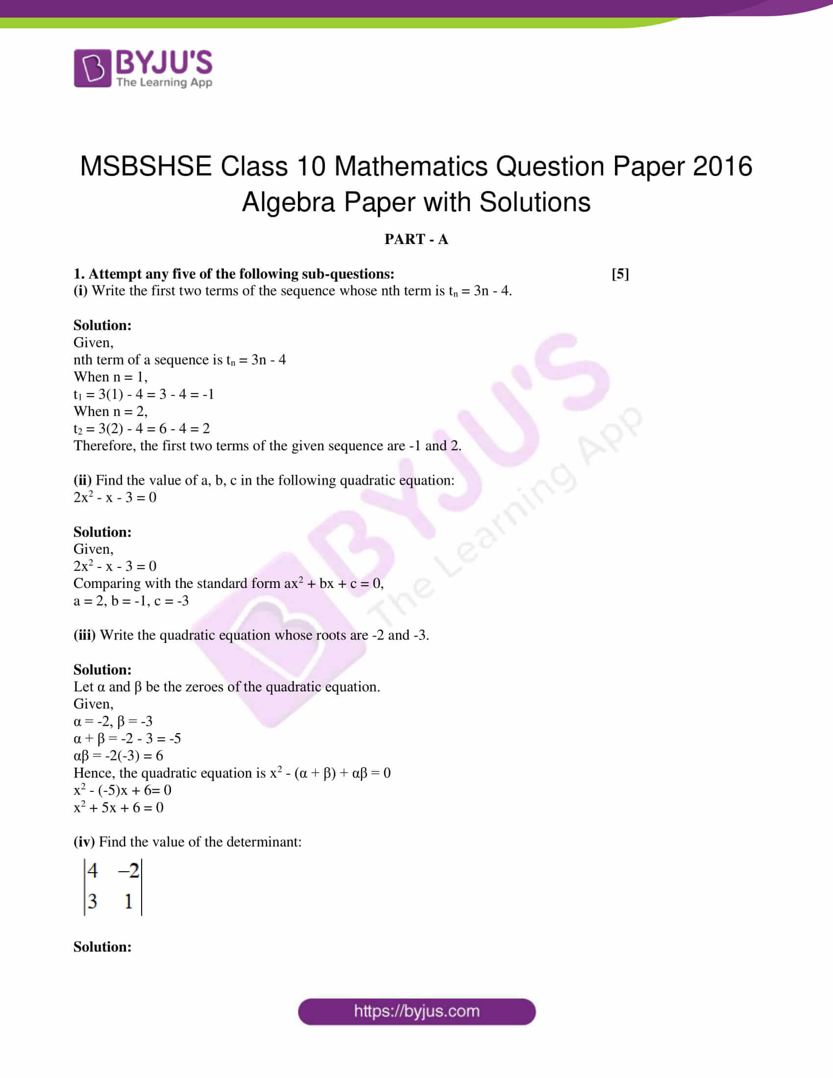 msbshse class 10 algebra mathematics Q and A 2016 01