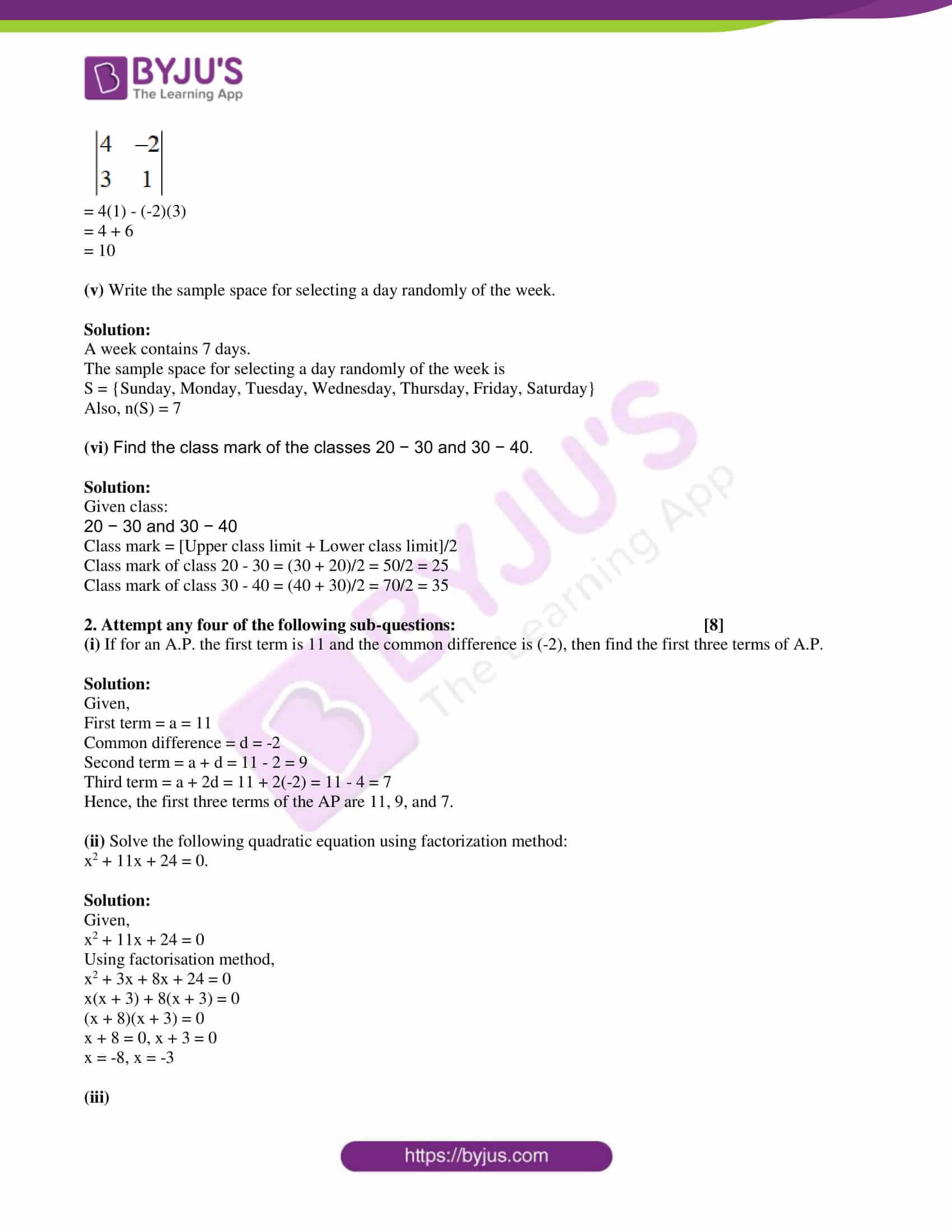 msbshse class 10 algebra mathematics Q and A 2016 02