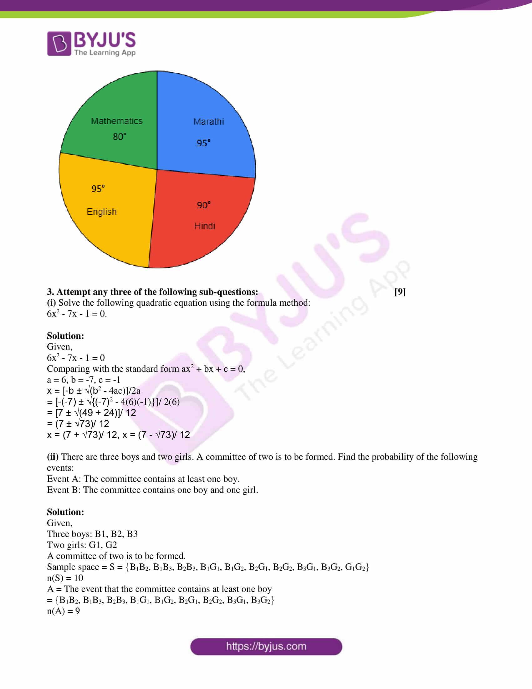 msbshse class 10 algebra mathematics Q and A 2016 05