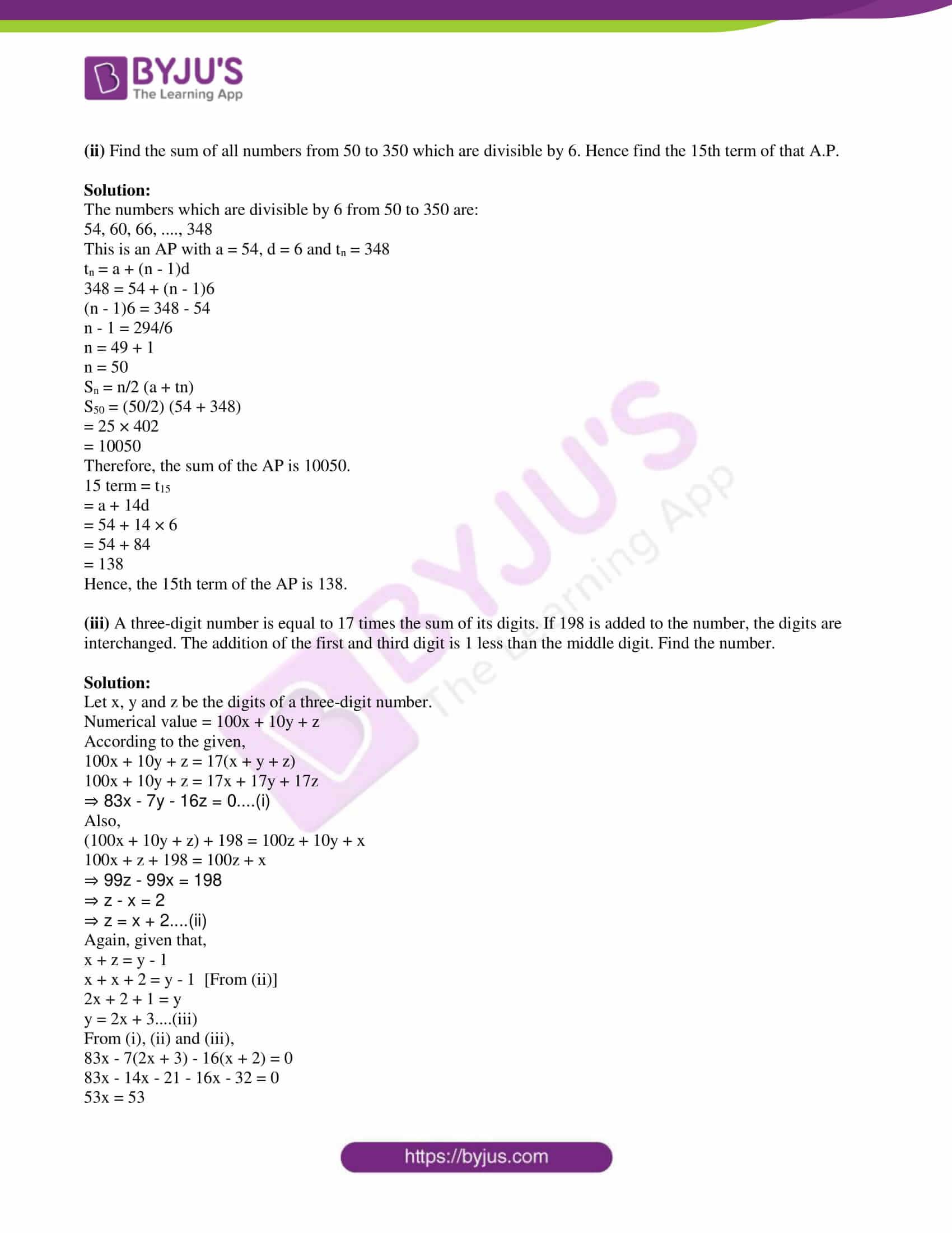 msbshse class 10 algebra mathematics Q and A 2016 11