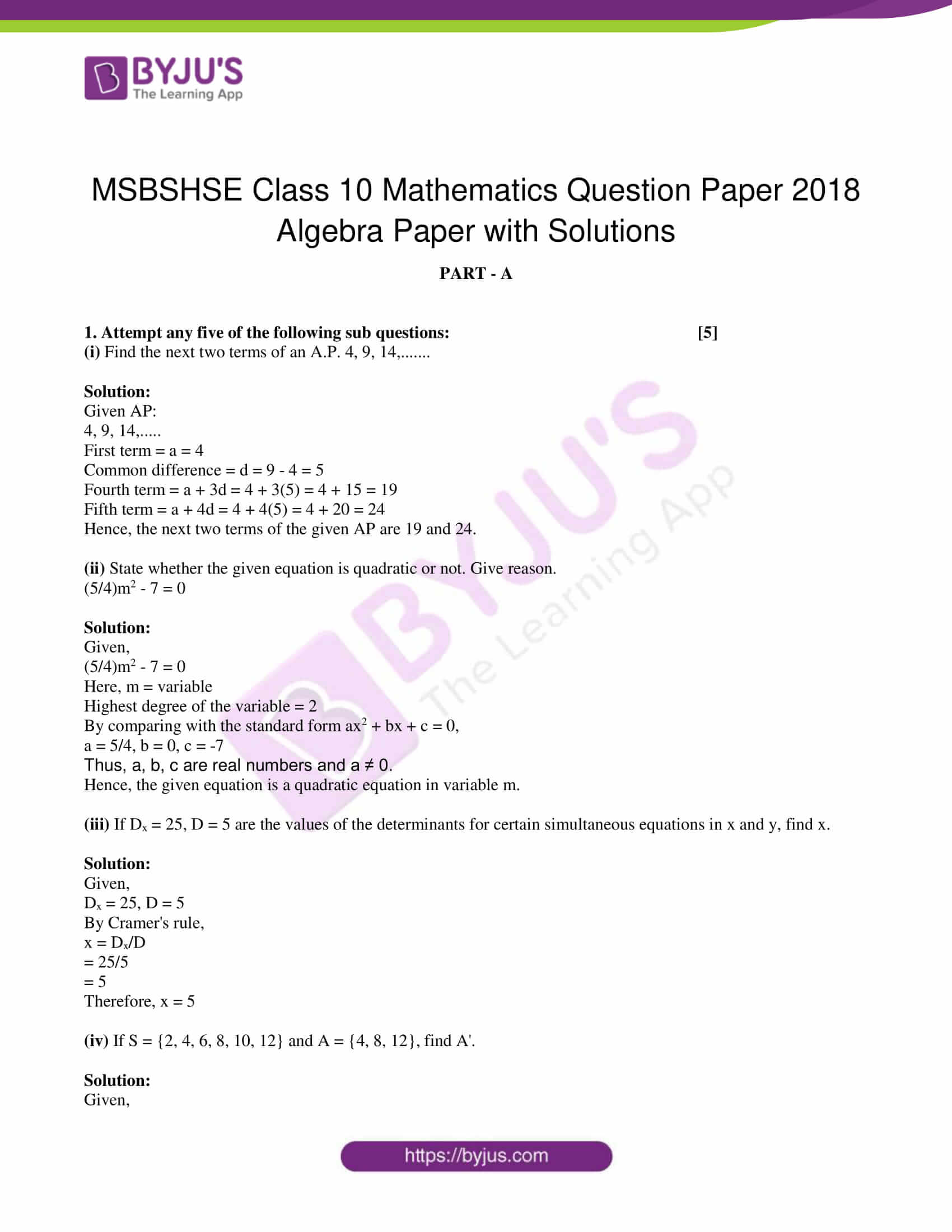 msbshse class 10 algebra mathematics Q and A 2018 01