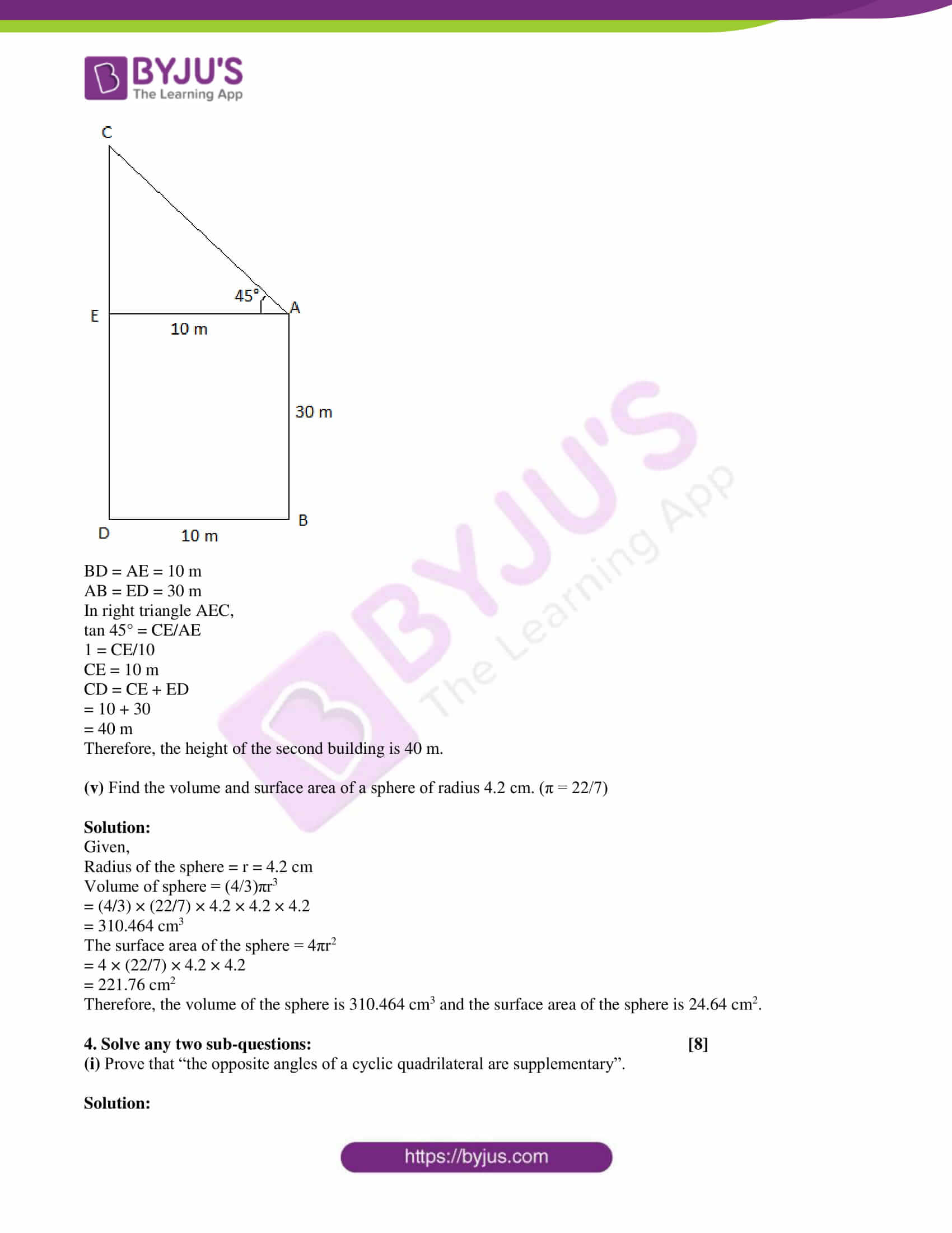 msbshse class 10 geometry mathematics Q and A 2015 07