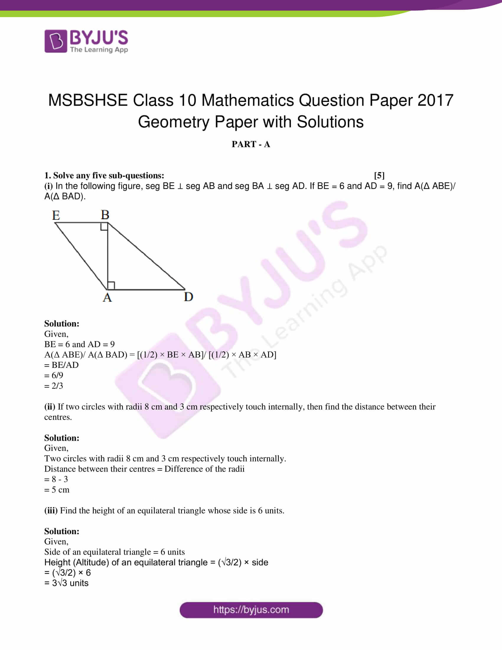 msbshse class 10 geometry mathematics Q and A 2017 01