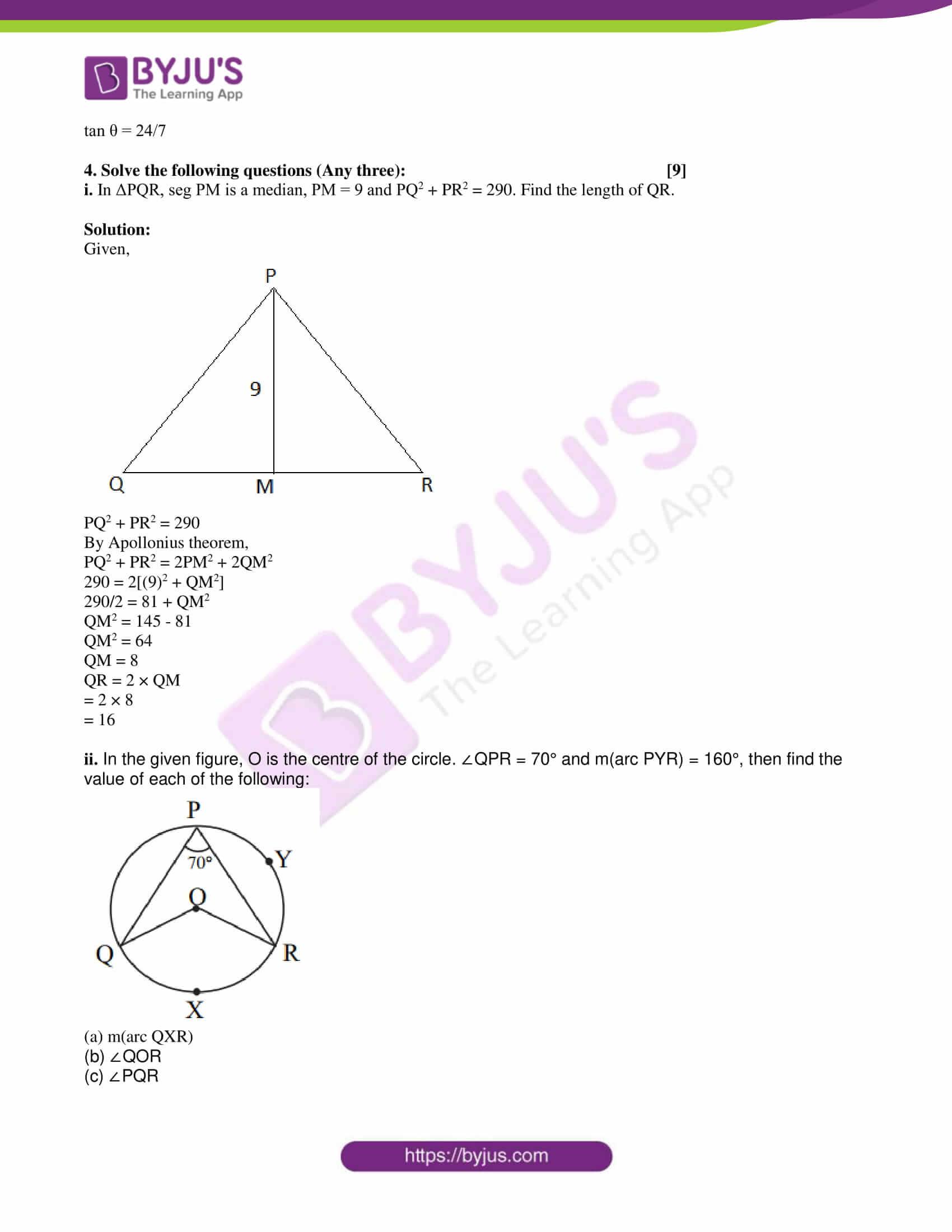 msbshse class 10 geometry mathematics Q and A 2019 10