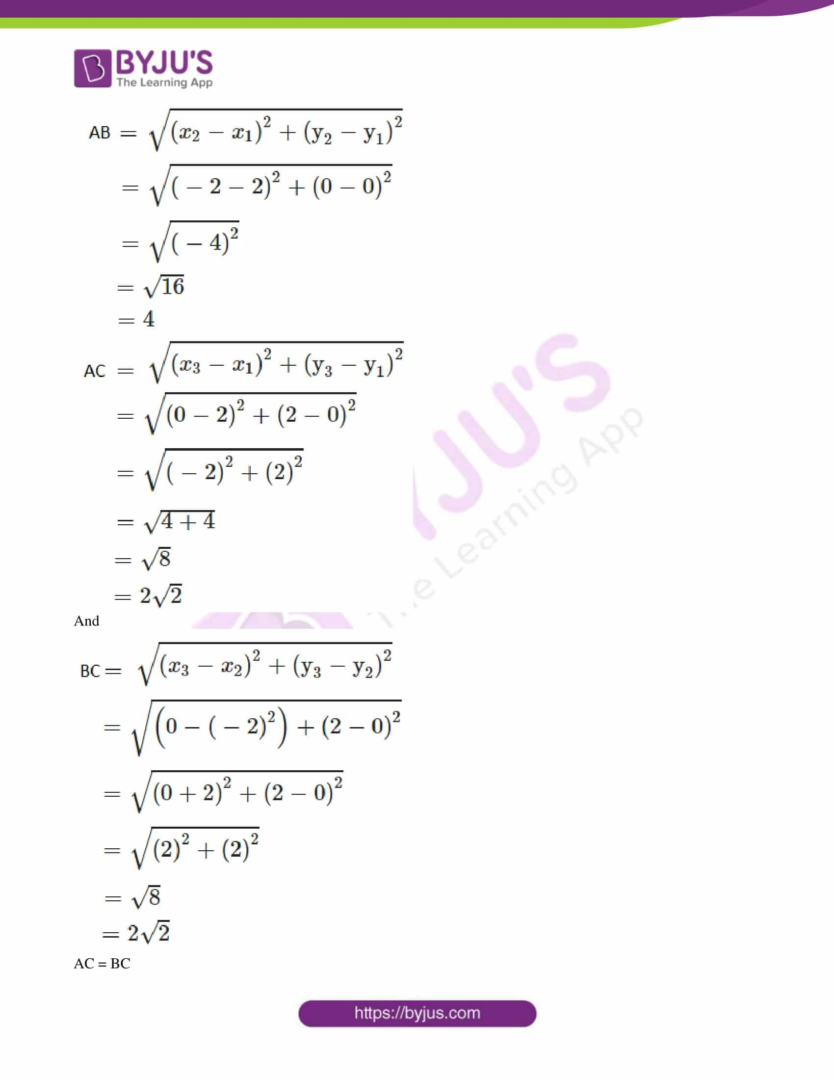 msbshse class 10 geometry mathematics Q and A 2019 15