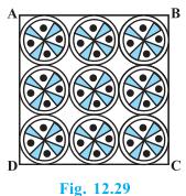 Ncert solution class 10 chapter 12-23