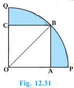 Ncert solution class 10 chapter 12-25