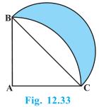 Ncert solution class 10 chapter 12-27