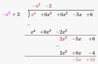 Ncert solutions class 10 chapter 2-4