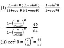 Ncert solutions class 10 chapter 8-2