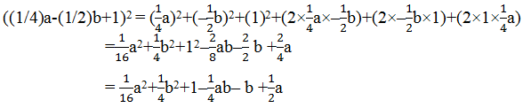 Ncert solutions class 9 chapter 2-5