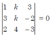 Solving System of Linear Equations Past Year JEE Questions