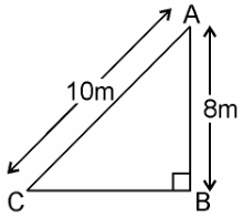 Triangles Exercise 6.5 Answer 9