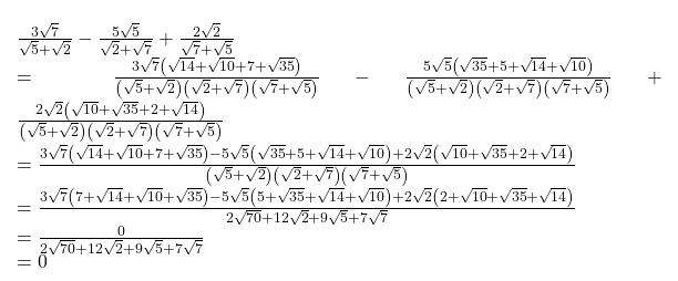 WBBSE Class 10 Maths 2016 QP Solutions Question Number 10a
