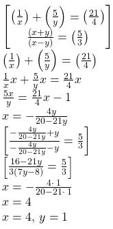 WBBSE Class 10 Maths 2016 QP Solutions Question Number 5a