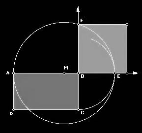 WBBSE Class 10 Maths 2017 QP Solutions Alternate Question Number 11ii