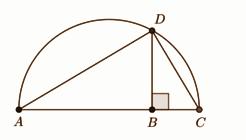 WBBSE Class 10 Maths 2020 QP Solutions Alternate Question Number 11i