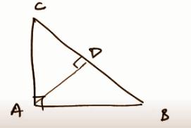 WBBSE Class 10 Maths 2020 QP Solutions Question Number 10ii
