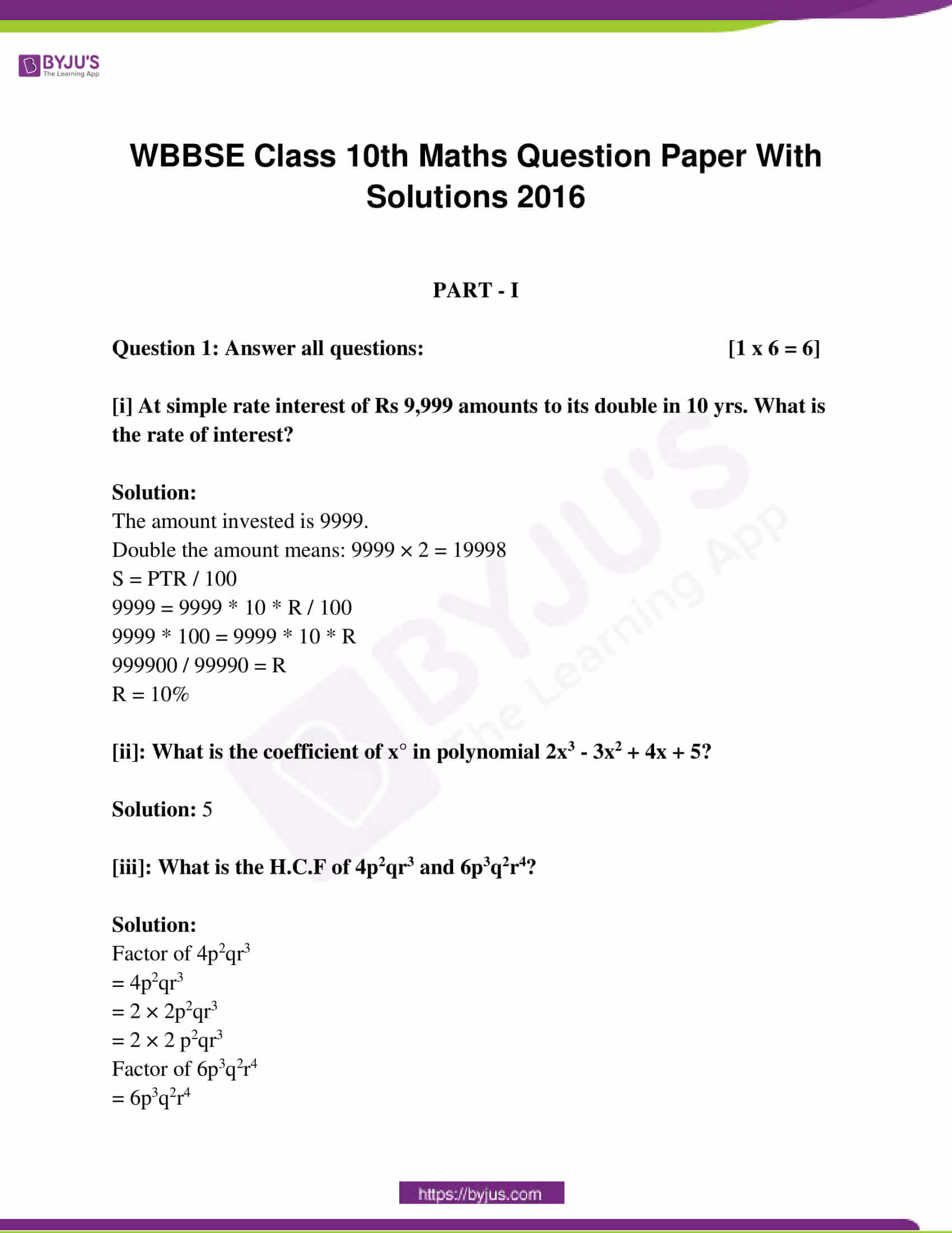 west bengal class 10 exam question paper solutions march 2016 01